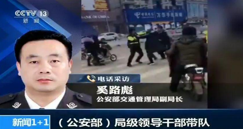 《央视为基层民警重磅发声!警察执法现状或出现拐点!》