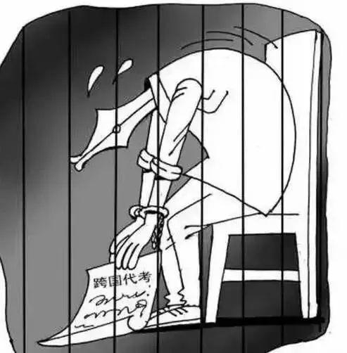 《2018,记住这12种行为属于犯罪,稀里糊涂是会坐牢的!》