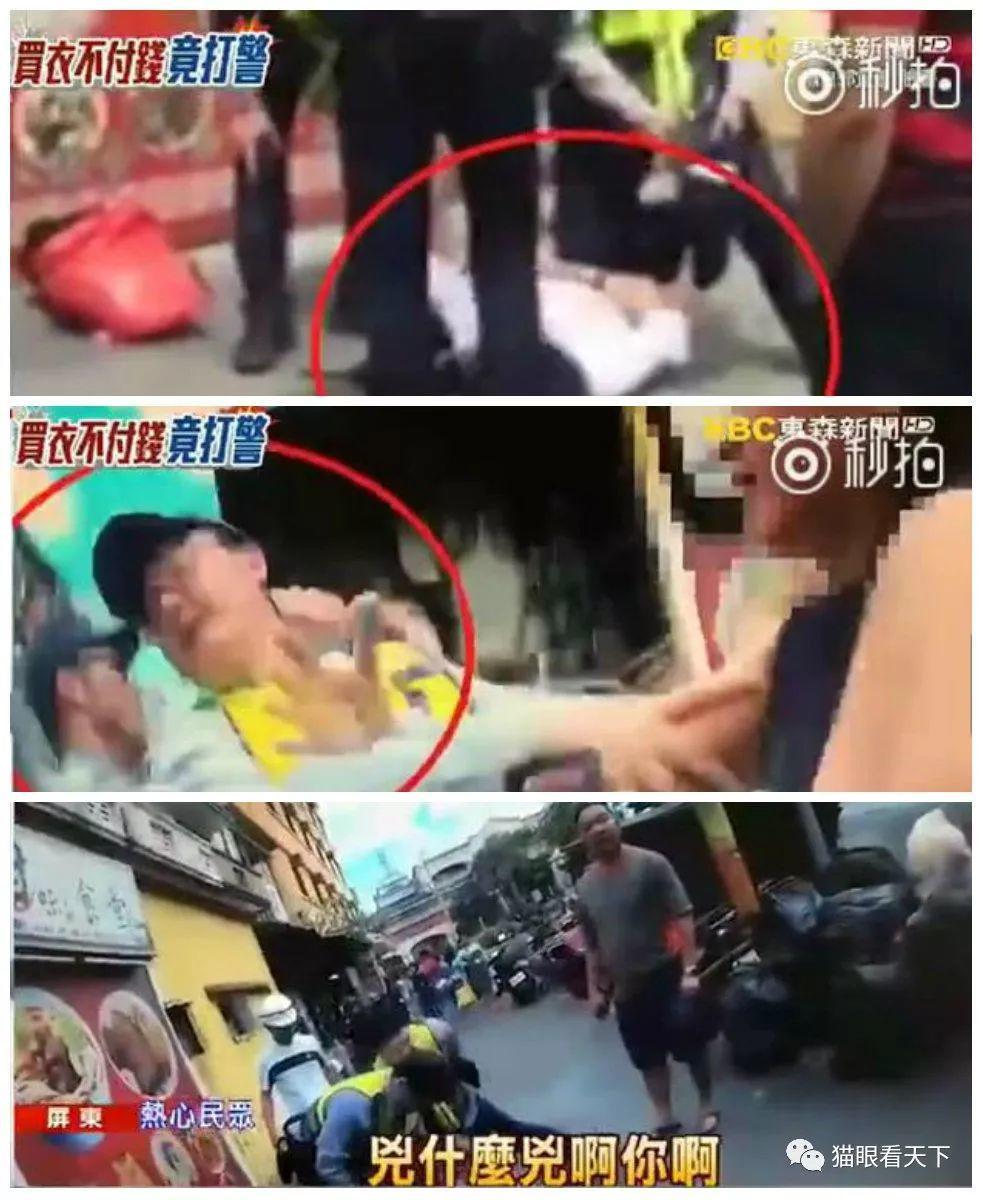 《女子公然袭击派出所警察!你以为这是在大陆?》
