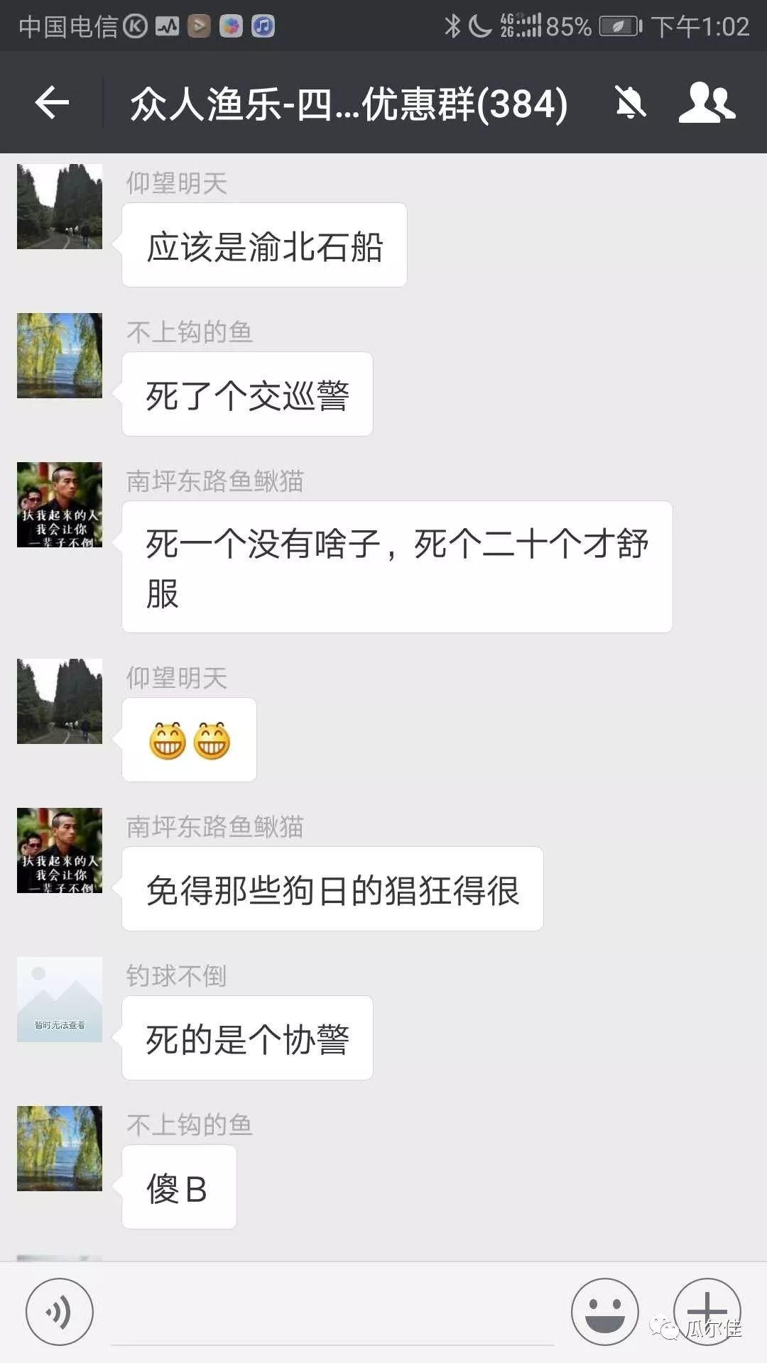 《重庆杀警案:街头血案的起因和处警民警、吸烟看客以及南坪东路鱼鳅猫》