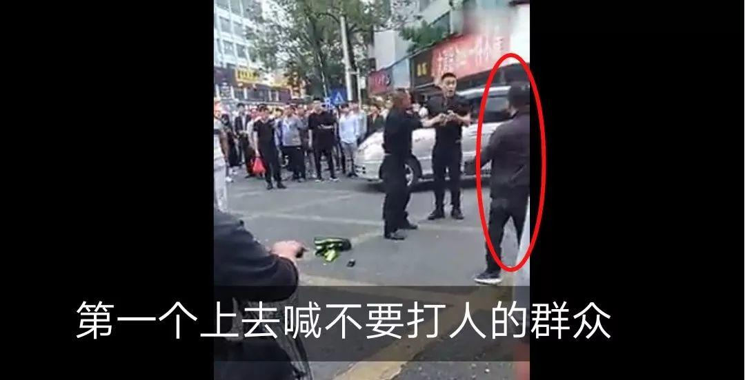 """《当街暴杀协管引众怒  围观群众齐喊""""不要打人""""制止!请严惩故意杀人暴徒!》"""