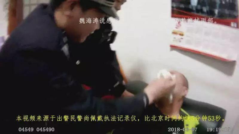 《醉汉猝死案果然大翻转,抹黑警察的恶记如何追责?》