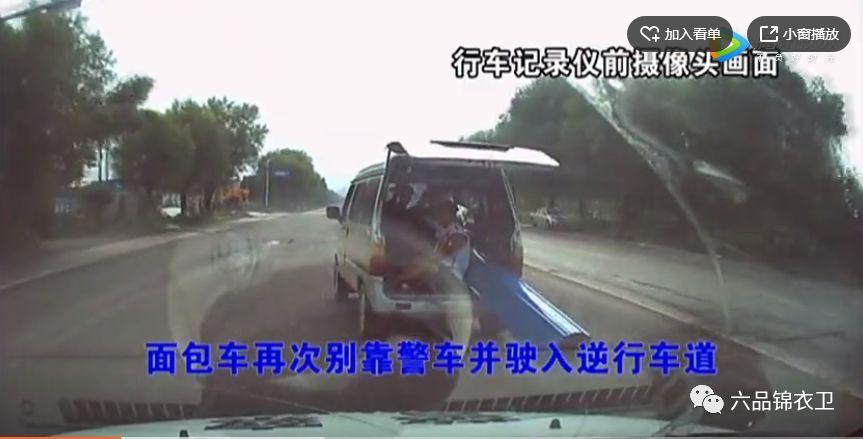 """《""""警车碾压男子""""通告发布!满城公安,你是全国警察的骄傲!!!》"""