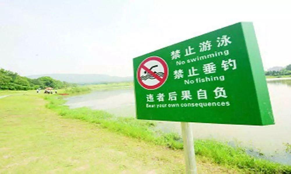 《想游野泳?先看看它有多危险吧!》