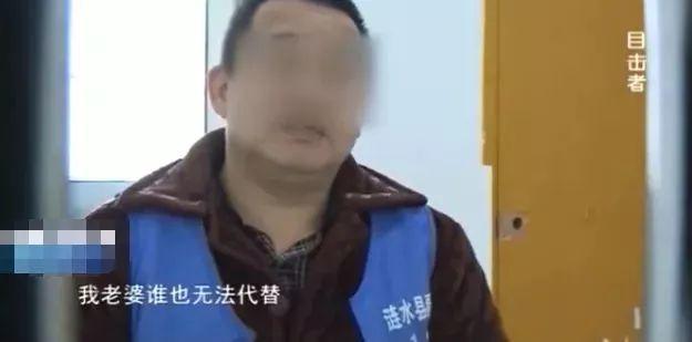 """《太恐怖!他用""""听话水""""  ,侵害418名女性(20到50岁)》"""