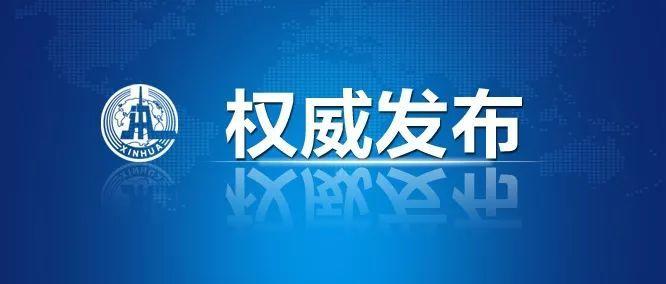 《检察机关依法纠正赵宇案处理决定》