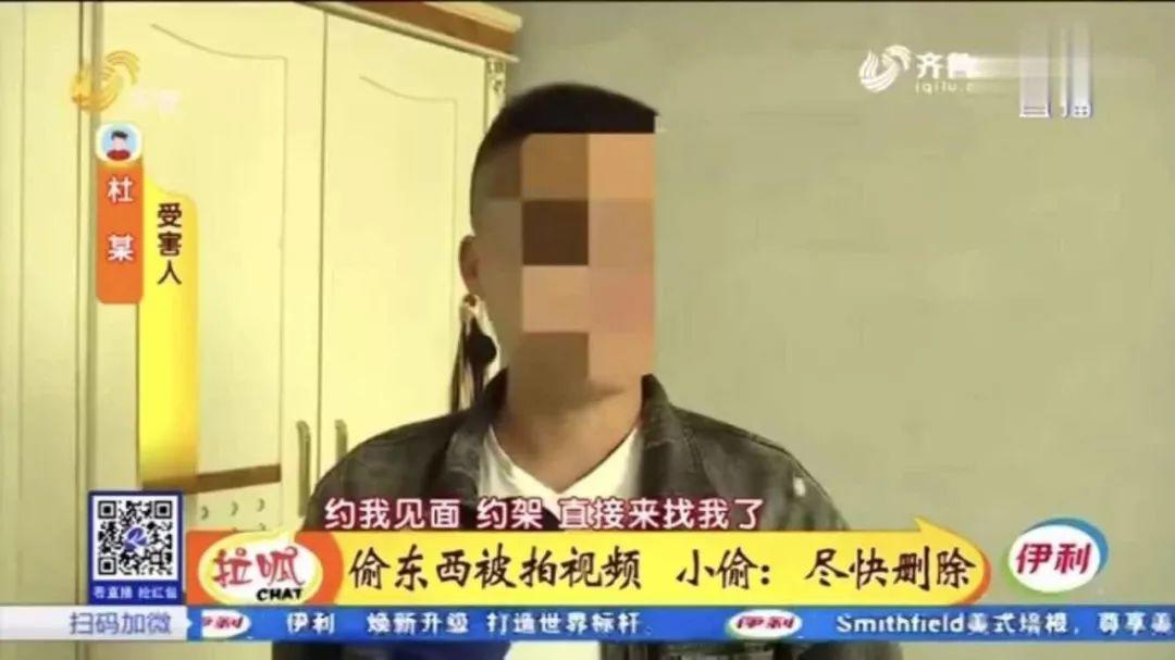 小偷刷短视频刷到自己,气到在派出所门口约架