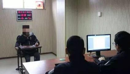侮辱牺牲消防英烈,全国警方抓获11名人渣!