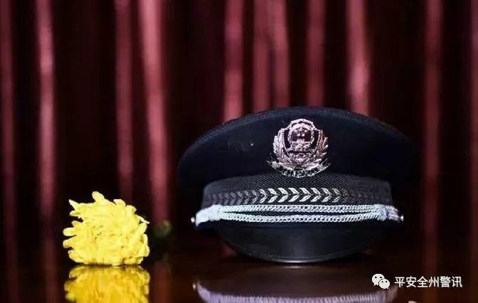 《【痛心】清明值班,全州民警赵克昊倒在了工作岗位上,永远离开了我们!》