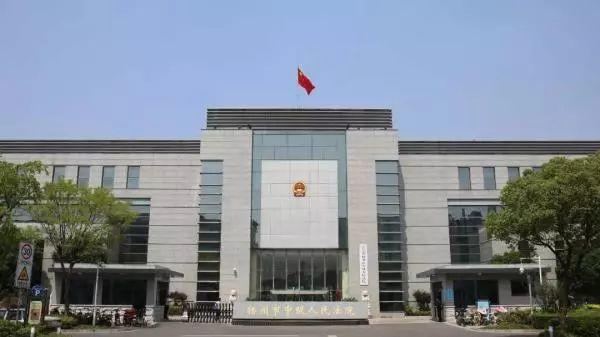 《遭儿子前女友举报,扬州国资委原主任一审获刑10年半》