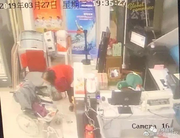法不责老?横扫天津的70岁女碰瓷王,被刑拘了!
