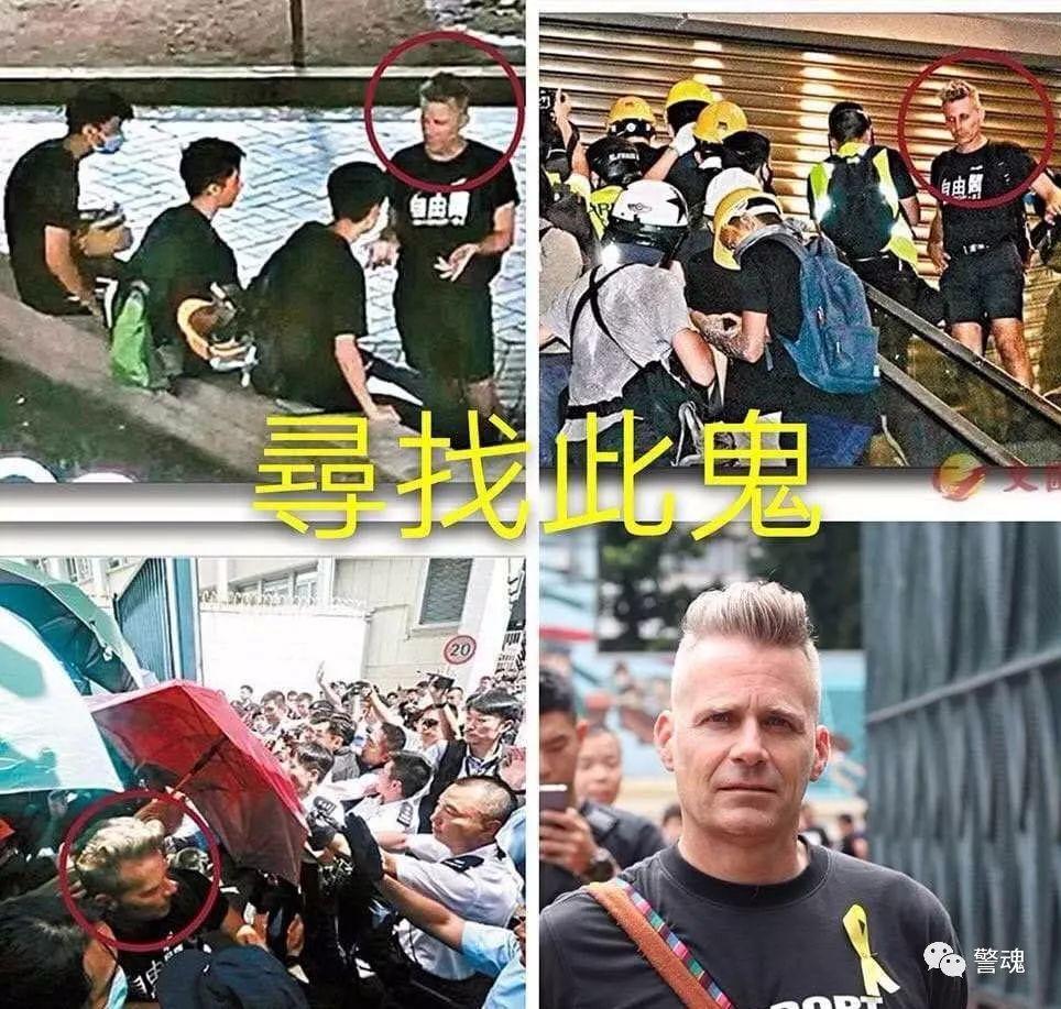指挥袭击香港警察的外国人身份曝光!