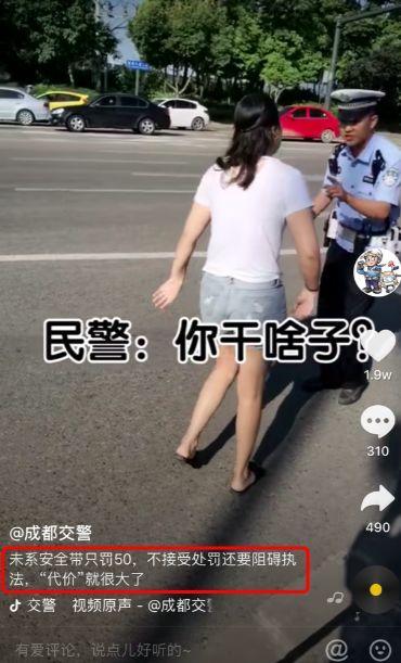 交警抱摔袭警女司机,上演教科书式执法!