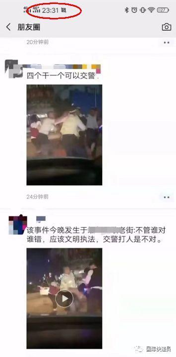 """【打不还手】交警被打反击,网民大叫""""交警打人"""":停职禁闭反省!"""