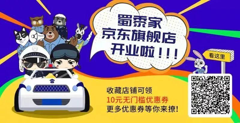 """小情侣玩""""情趣""""撞上警车,现被起诉!"""