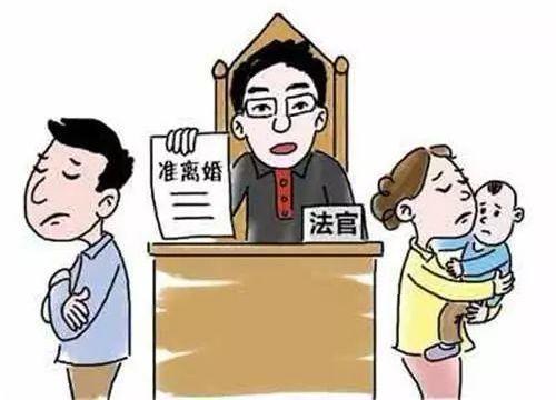 分居两年就自动离婚?别做梦了!律师:自动离婚,除非他死了!