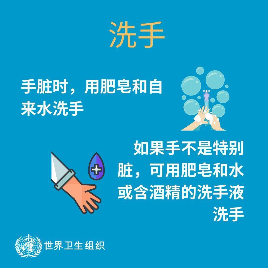 紧急提醒:关于新型冠状病毒肺炎,普通人群需要做好这几点!