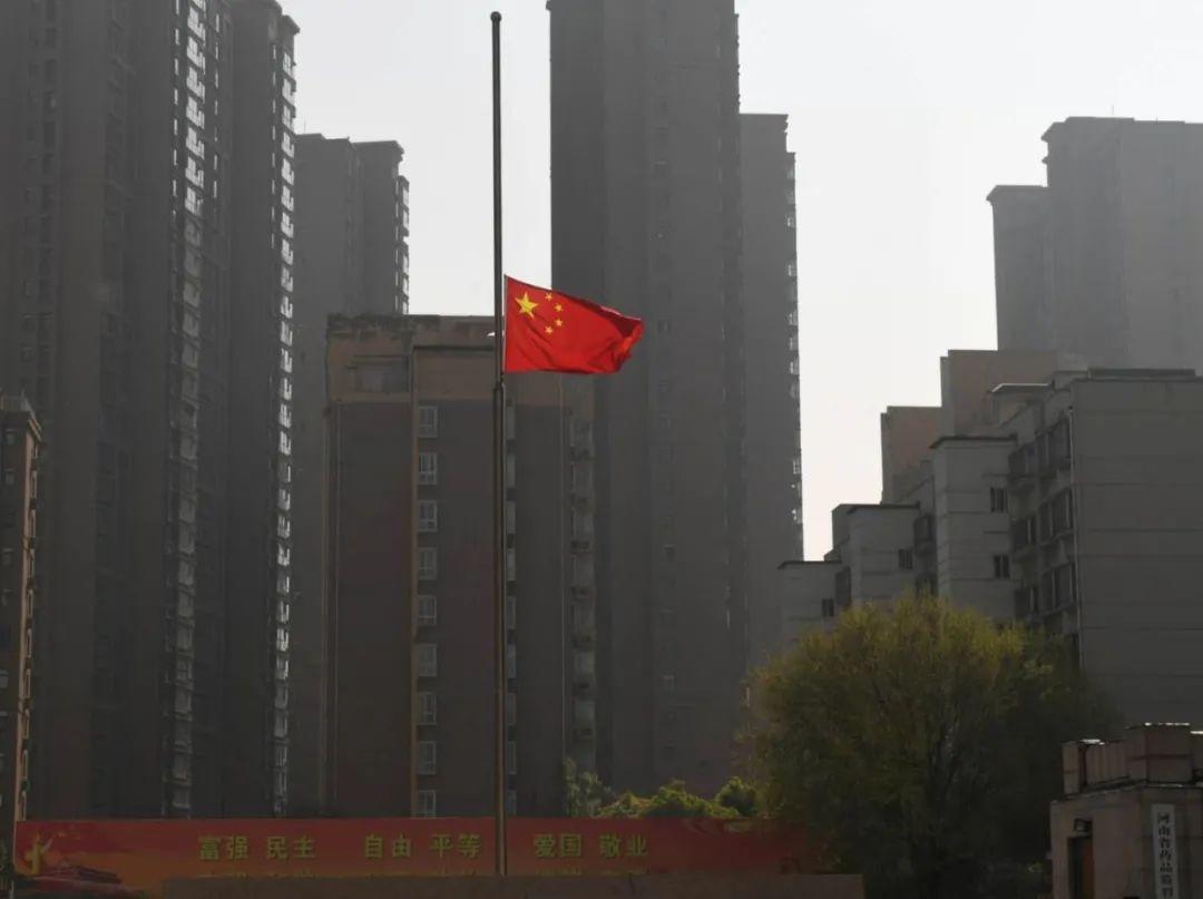 刚刚,郑州鸣防空警报,全市降半旗志哀