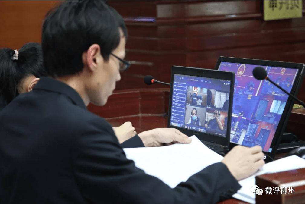 广西多名公安局局长、副局长获刑