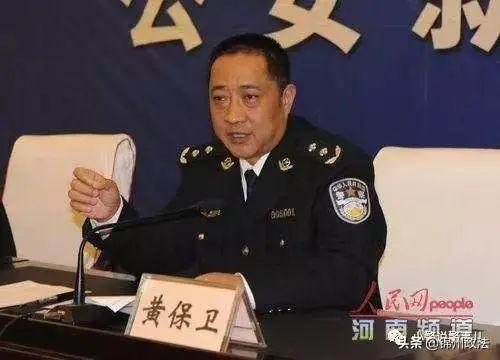 公安局原局长被公诉