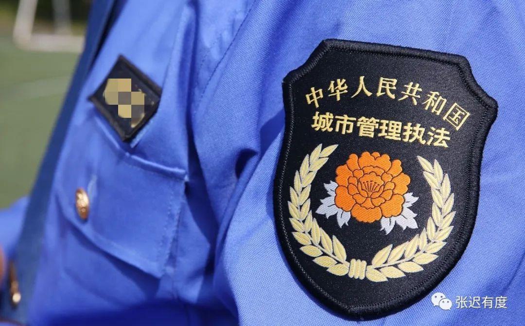 河北城管花盆扣商户头顶,警队为啥不能拘留城管?