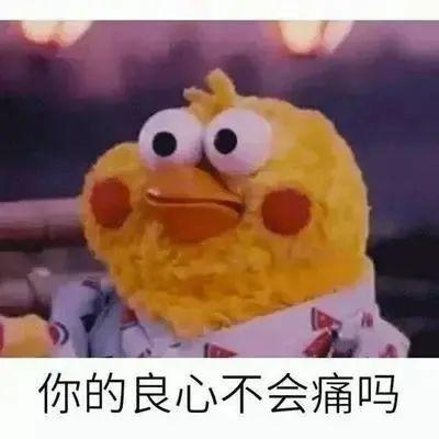 """""""京东白条""""APP致多人受骗!警方紧急提醒!"""