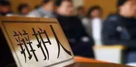 """女子""""袭胸""""北京警察,获刑8个月"""