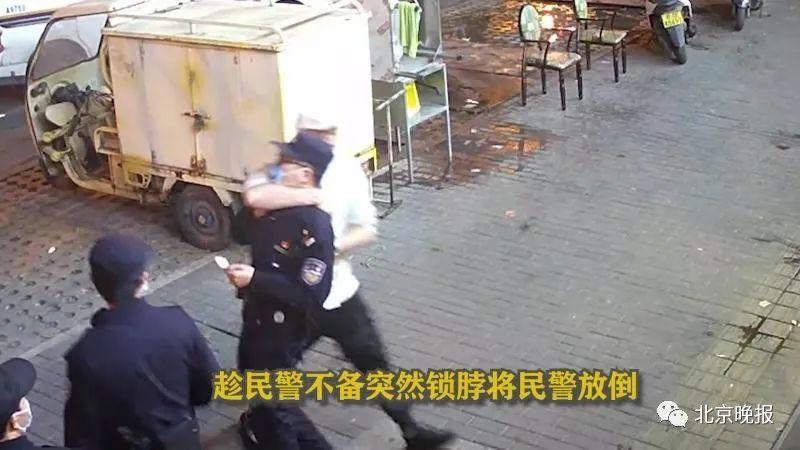 北京一男子锁喉抱摔民警,疯狂叫嚣:知道我爸是谁吗?